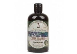 Receptury Babuszki Agafii – szampon ziołowo-dziegciowy (bez SLS i parabenów)