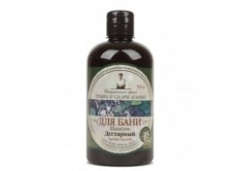 Receptury Babuszki Agafii – szampon cedrowy (bez SLS i parabenów)