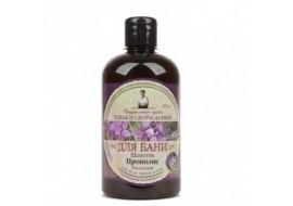Recepury Babuszki Agafii -  szampon propolisowy - odżywczy ( bez SLS i parabenów)