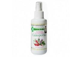 Aktywne serum ziołowe Agafii na porost włosów – 7 ziół, witamina B5, drożdże piwne, papryczka chilli