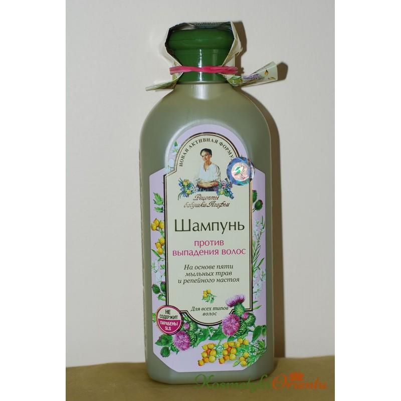 receptury agafii - szampon przeciw wypadaniu włosów
