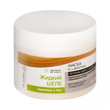 Dr Sante – maska do włosów – wzmocnienie i wzrost – proteiny jedwabiu i keratyna