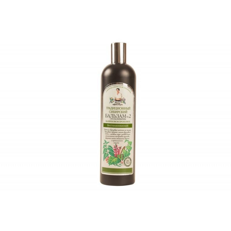Recepury Babuszki Agafii - balsam regenerujący na brzozowym propolisie No2