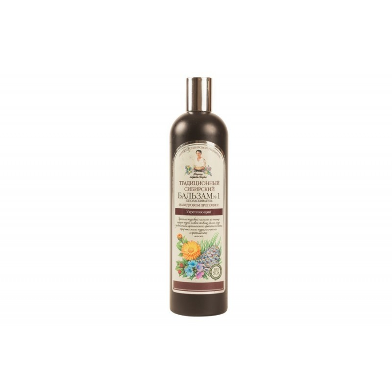 Recepury Babuszki Agafii - balsam wzmacniający na cedrowym propolisie No1