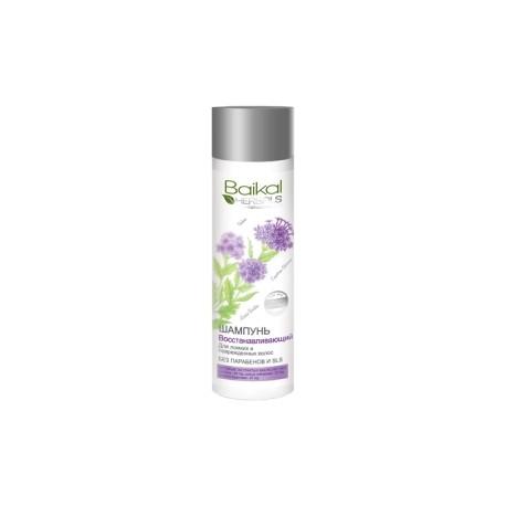 Baikal Herbals – szampon regenerujący do włosów łamliwych i zniszczonych (bez SLS i parabenów)