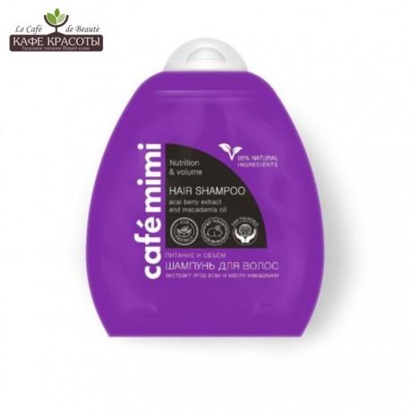 Le Cafe de Beaute – Cafe Mimi – szampon odżywienie i objętość