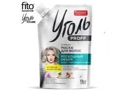 """Fitokosmetik – Ugoł Proff – węglowa maska do włosów """"Luksusowa objętość"""""""