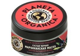 Planeta Organica – czarna maska marokańska przeciw wypadaniu włosów