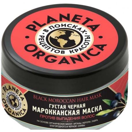 planeta organica maska do włosów marokańska przeciw wypadaniu