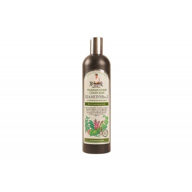 Recepury Babuszki Agafii - szampon regenerujący na brzozowym propolisie No2