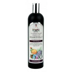 Receptury Babuszki Agafii – syberyjski szampon wzmacniający Nº 1 na cedrowym propolisie